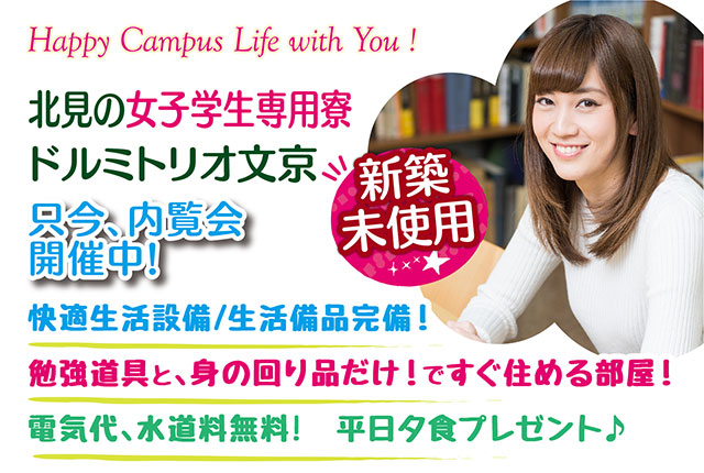 Happy Campus Life with You !sp